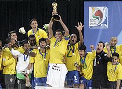 Бразилия завоевала Кубок Конфедераций