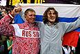 Иван Ухов подтвердил статус фаворита и стал олимпийским чемпионом в прыжках в высоту. На фото Иван со своим тренером.