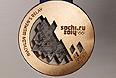 Бронзовая медаль на презентации комплекта медалей Олимпийских и Паралимпийских игр 2014.