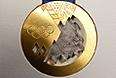 Золотая медаль на презентации комплекта медалей Олимпийских и Паралимпийских игр 2014