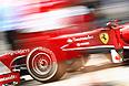 """Формула 1"". Grand Prix Германии"