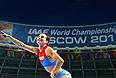 4,89 м с первой попытки взяла только Исинбаева, и стало ясно, что победу она уже не упустит. Выше в этот вечер так никто и не прыгнул, включая саму Елену.