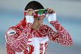Денис Коваль (Россия) на тренировке перед началом XXII зимних Олимпийских игр в Сочи.