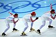 Спортсмены сборной России на тренировке перед началом XXII зимних Олимпийских игр в Сочи.