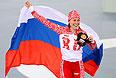 Конькобежка Ольга Граф принесла сборной России первую медаль домашних Олимпийских игр