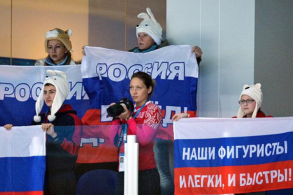 Российские болельщики во время выступления спортсменов в произвольной программе парного катания командных соревнований по фигурному катанию.