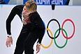 Фигурист сборной России Евгений Плющенко не примет участие в соревнованиях одиночников на Олимпиаде в Сочи.
