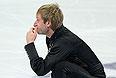 Чемпионат России-2013