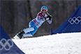 Алена Заварзина в малом финале параллельного гигантского слалома на соревнованиях по сноуборду среди женщин на XXII зимних Олимпийских играх в Сочи.
