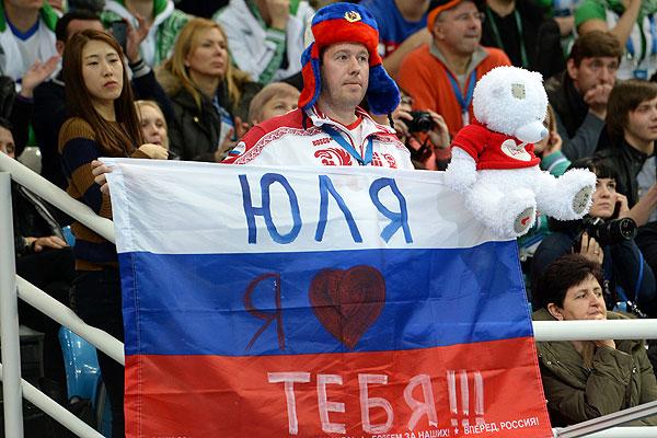 Российский болельщик на трибуне во время выступления спортсменок в произвольной программе женского одиночного катания на соревнованиях по фигурному катанию