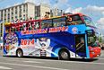 Автобус с игроками национальной сборной России по хоккею во время торжественных мероприятий по случаю победы сборной России на чемпионате мира по хоккею.