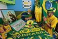 Бразилия в ожидании ЧМ по футболу