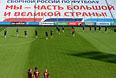 Тренировка сборной России по футболу перед товарищеским матчем со сборной Марокко.