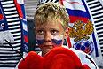 Сборная России не вышла в 1/8 финала ЧМ по футболу