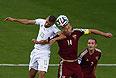 Капитан сборной России Василий Березуцкий борется за верховой мяч с алжирским нападающим Исламом Слимани. Россияне сыграли вничью с Алжиром и не вышли в плей-офф чемпионата мира.