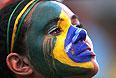 Бразилия в трансе