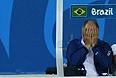 Главный тренер сборной Бразилии Луис Фелипе Сколари предпочитает не видеть, как его команда проигрывает Германии с разгромным счетом.