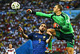 ЧМ-2014. Финал. Германия-Аргентина