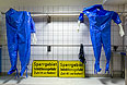 Биозащитные костюмы на просушке.
