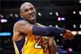 Баскетболист Кобе Брайант - $49,5 млн