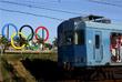 В парке Мадурейра в Рио-де-Жанейро установлены Олимпийские кольца весом в четыре тонны. Эта эмблема украшала мост через реку Тайн на Олимпиаде-2012 в Лондоне.