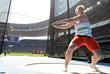 Метательница молота полячка Анита Влодарчик установила свой очередной мировой рекорд, показав на этот раз результат 82,29 м
