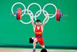 Китайский тяжелоатлет Лун Цинцюань (до 56 кг) побил рекорд 16-летней давности с результатом 307 кг по сумме упражнений