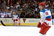 Владимир Тарасенко празднует гол в ворота соперника