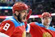 Капитан сборной России Александр Овечкин и нападающий Евгений Кузнецов