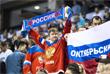 Болельщики сборной России во время матча Кубка мира по хоккею в Торонто