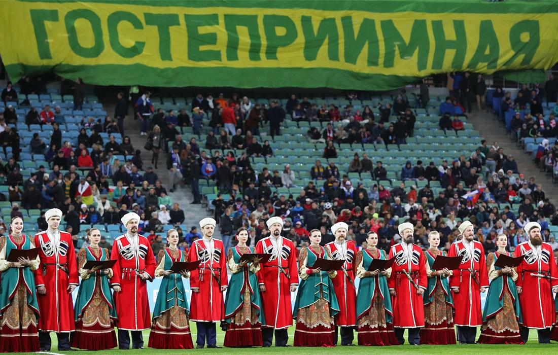 Перед началом товарищеского матча по футболу между сборными командами России и Бельгии