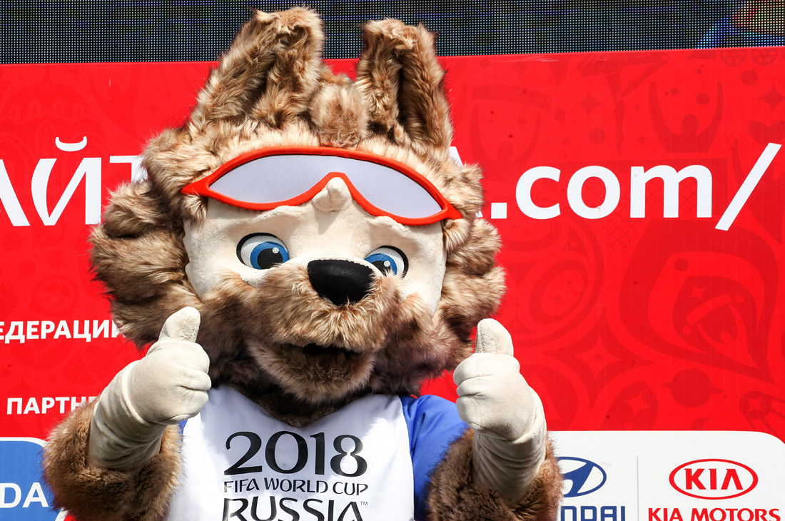 Открытие Парка Кубка конфедераций в Санкт-Петербурге - фото 5 из 7