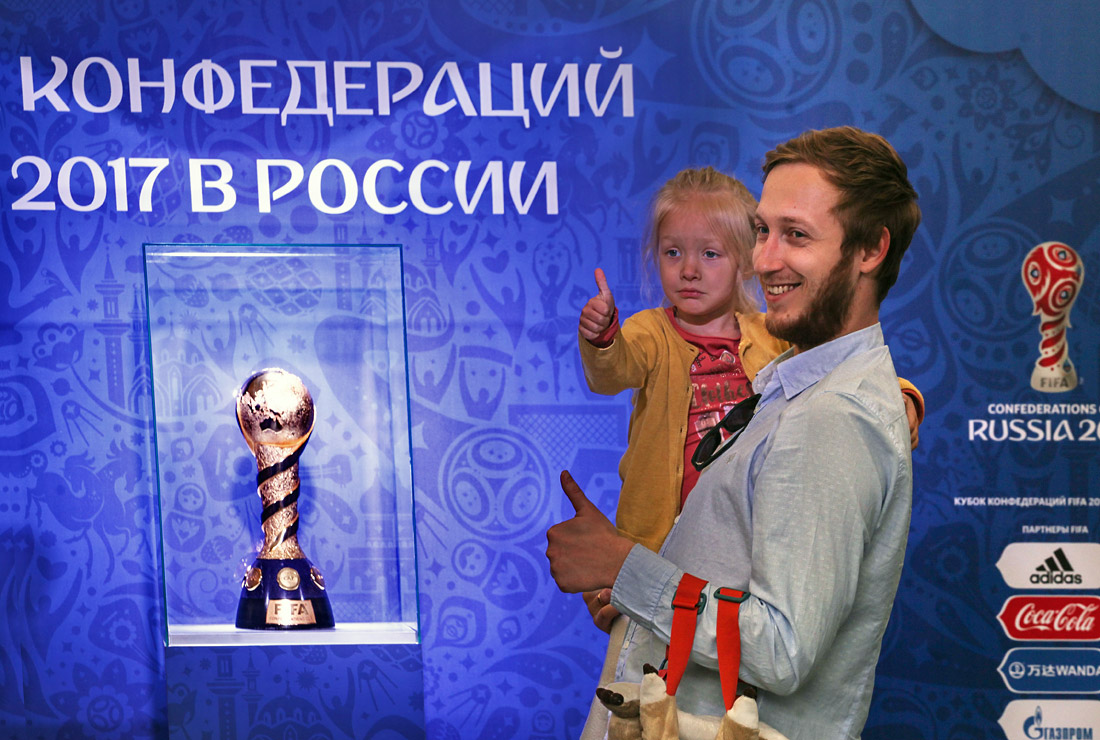 Открытие Парка Кубка конфедераций в Санкт-Петербурге - фото 3 из 7