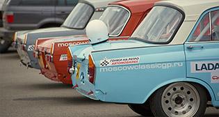 Подготовка к Moscow Classic Grand Prix
