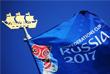 Растяжка с символикой Кубка конфедераций-2017 на одной из улиц Санкт-Петербурга