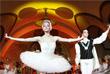 """Зрителям в эту ночь показали балетные партии из """"Щелкунчика"""", """"Лебединого озера"""", """"Дон Кихота"""" и других знаменитых постановок"""