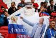Во время матча между сборными Мексики и России в Казани