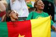Болельщицы футбольной команды Камеруна