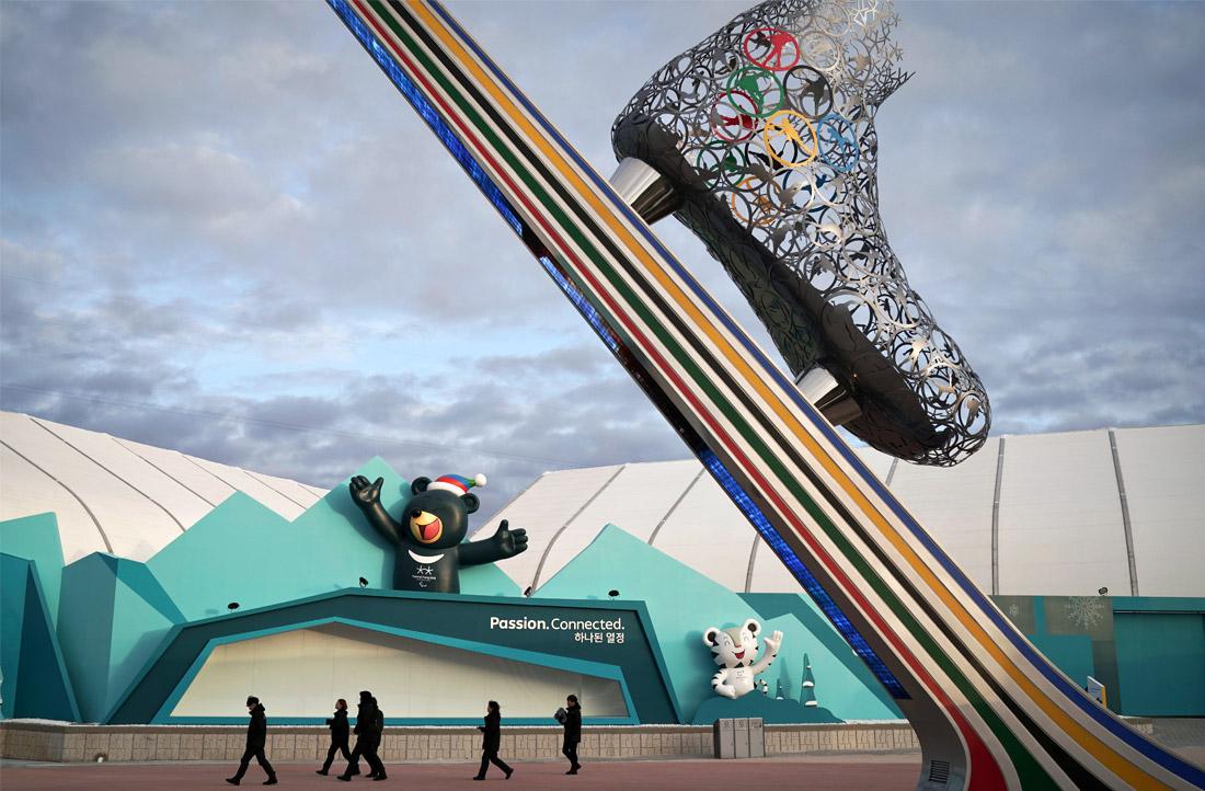 Хоккейный центр Квандонг в Пхенчхане