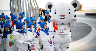 Южная Корея в преддверии Олимпиады