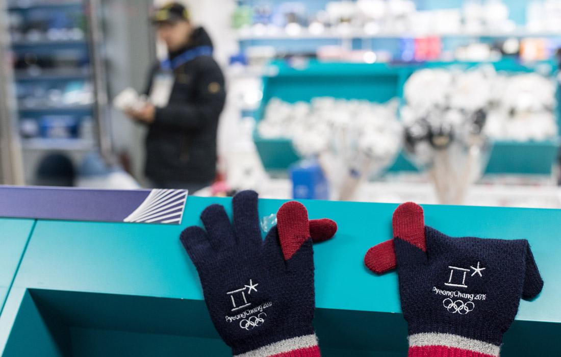 Продажа сувенирной продукции с символикой XXIII зимних Олимпийских игр