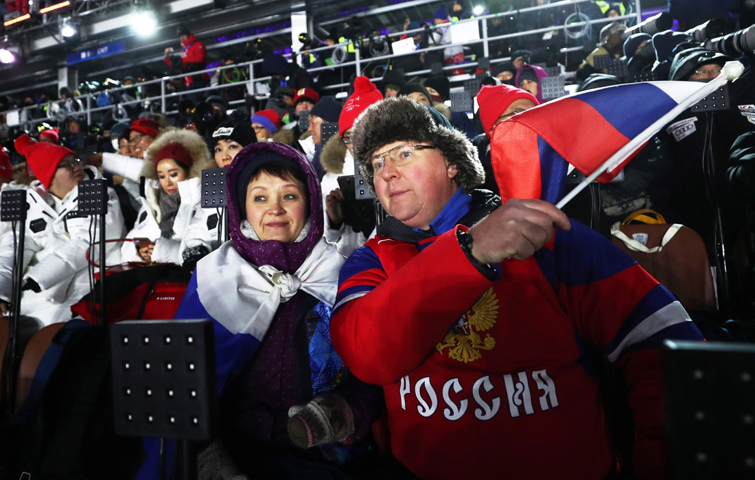 Российские болельщики на Олимпийском стадионе в Пхенчхане