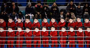 Болельщицы из КНДР в олимпийском Пхенчхане