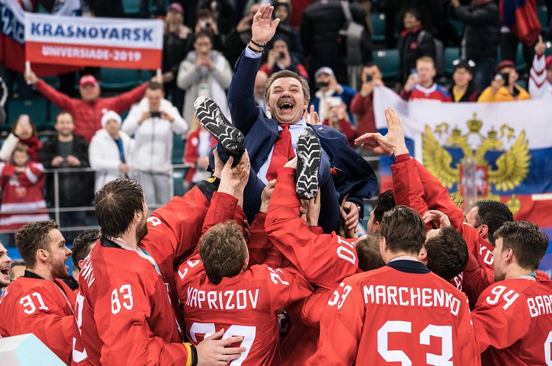 Хоккеисты олимпийской команды России завоевали золото ОИ, победив в финале сборную Германии