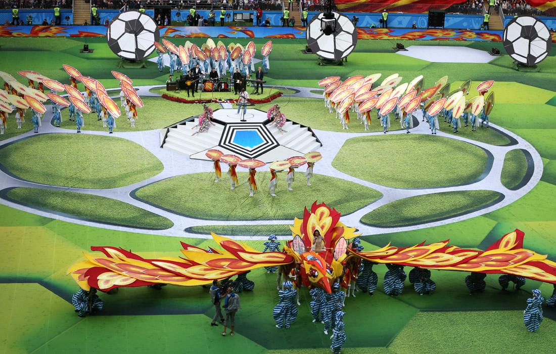 Во время церемонии открытия чемпионата мира по футболу
