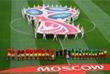 Сборная России и Саудовской Аравии перед первым матчем чемпионата