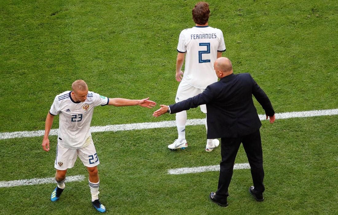 Уругвай - Россия - фото 7 из 8