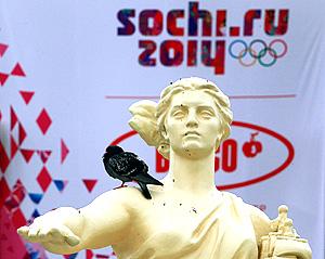 Пора копить на Олимпиаду