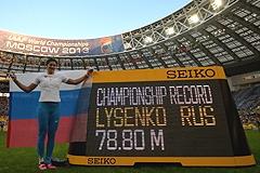 Победили с рекордами