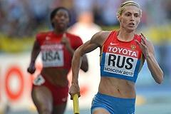 Российские легкоатлеты вышли в лидеры